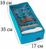 Коробочка для носочков, ремней, колгот с крышкой Лазурь, фото 2