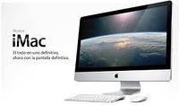 Моноблок Apple iMac 21.5'' (MF883). Купить в Киеве.