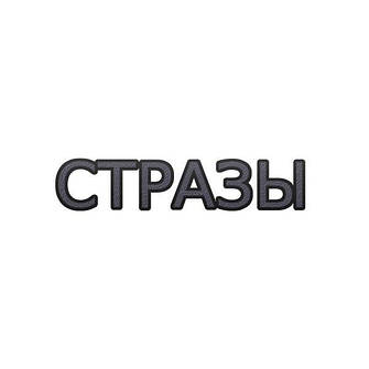 Samsung M21 M215F СО СТРАЗАМИ
