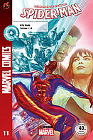 Spider-Man №11 (комікс Людина-павук)