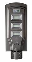 LED вуличний світильник на сонячній батареї  UNILITE 60W 6500К (VS-109547), фото 1