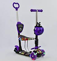 Детский Самокат - беговел 5в1 для детей от 1 до 5 лет с родительской ручкой, подножками Best Scooter арт. 13400