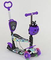 Детский Самокат - беговел для детей 5в1 Best Scooter с родительской ручкой, руль 63-72 см, подножками арт. 68995