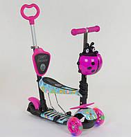 Детский Самокат - беговел для детей 5в1 Best Scooter с родительской ручкой, руль 63-72 см, подножками арт. 26901