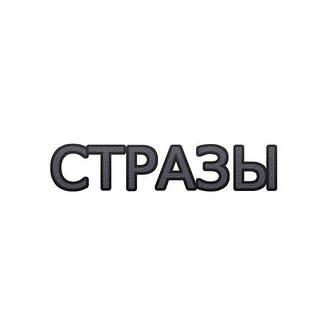 Samsung A41 A415F СО СТРАЗАМИ