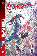 Spider-Man №13 (комікс Людина-павук)