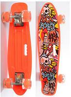 Детский Скейт (пенни борд) Penny board со светящимися колесами 55-14,5 см до 70 кг ОРАНЖЕВЫЙ арт. 0749-6