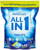 Astonish таблетки для посудомоечных машин All-In-1 42шт