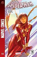Spider-Man №14 (комікс Людина-павук)
