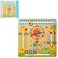 """Обучающая деревянная игрушка """"Календарь"""" арт. 2063"""