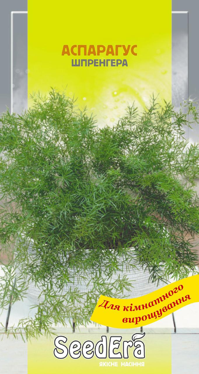 Семена Аспарагус декоративный Шпренгера 0.1 г SeedEra