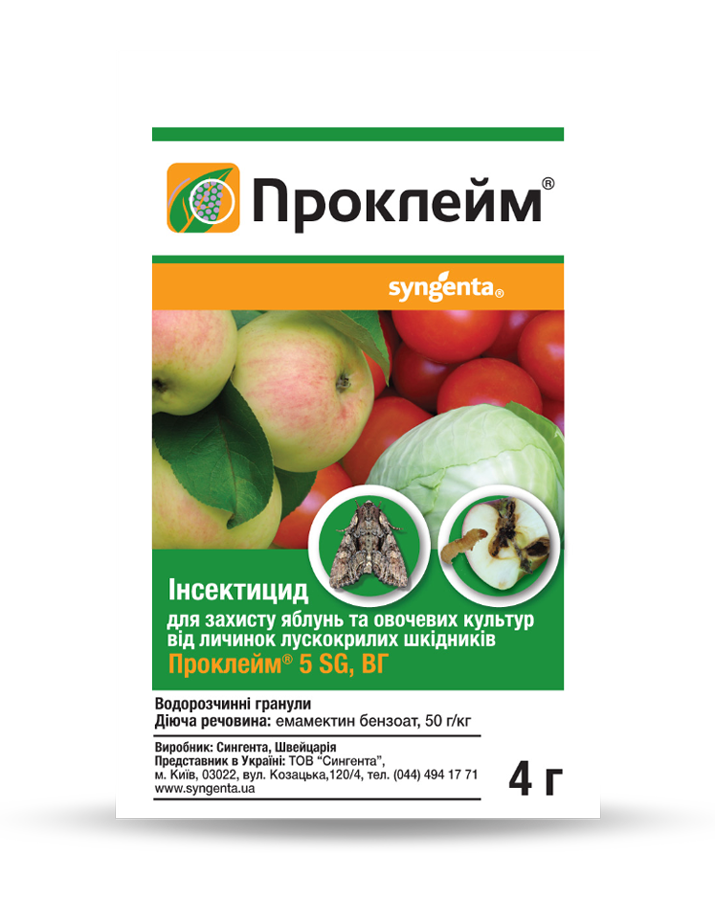 Инсектицид Проклэйм/ Проклейм, 4 г, Syngenta — защита от листогрызущих вредителей