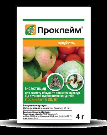 Инсектицид Проклэйм/ Проклейм, 4 г, Syngenta — защита от листогрызущих вредителей, фото 2