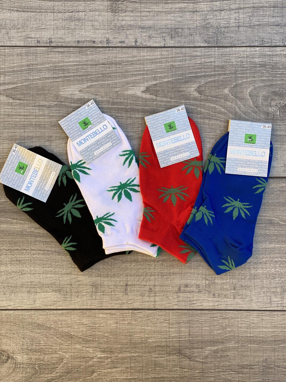 Жіночі патіки носки шкарпетки бавовна Montebello конопля ганжа  маріхуанна Пінк 35-40 12 шт в уп мікс