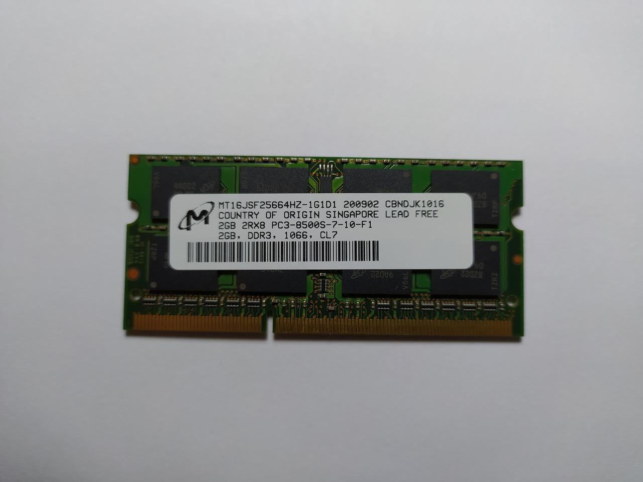 Оперативная память для ноутбука SODIMM Micron DDR3 2Gb 1066MHz PC3-8500S (MT16JSF25664HZ-1G1D1) Б/У