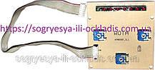 Плата индикации Rota б/у с адаптером (6 мес, без ф.у, Турция) котлов Demrad Aden, арт. PU46T2, к.з. 0821/1