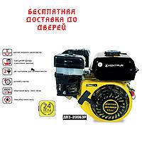 Двигатель со шкивом Кентавр ДВЗ-200БЗР + 1л.Масла, бензиновый,шкив на 3 ручейка