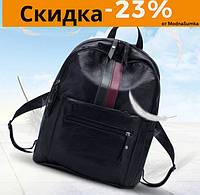Женский легкий классический рюкзак черного цвета