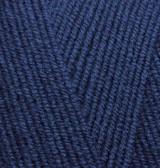 Пряжа Лана голд 800 Alize 58 темно-синий