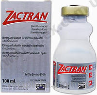 Зактран, 100 мл, антибиотик, гамитромицин