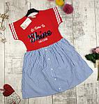 Платья детские летние трикотажные PPL 563