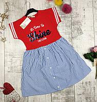 Платья детские летние трикотажные PPL 563, фото 1