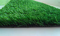 Искусственная трава ЭКОСПОРТ Украина