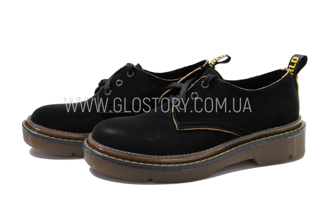 Женские кожаные туфли Мартинез, последний размер 39