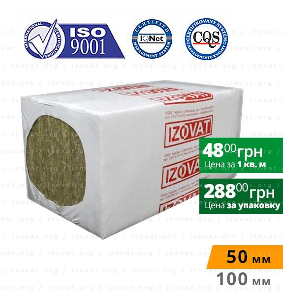 Izovat 40 (Изоват) 50 мм базальтовый утеплитель для вентилируемого фасада ЭКСПОРТНАЯ!