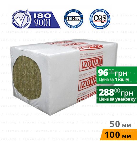Izovat 40 (Изоват) 100 мм утеплитель для вентилируемого фасада ЭКСПОРТНАЯ!