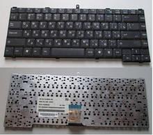 Клавиатура для ноутбука iRU 1514, 1714 черная бу