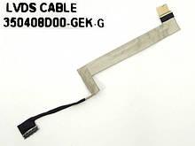 Шлейф Dell Latitude E5520, E6520 (057XNX 57XNX 350408D00-GEK-G) нов Гарантія 12 міс!
