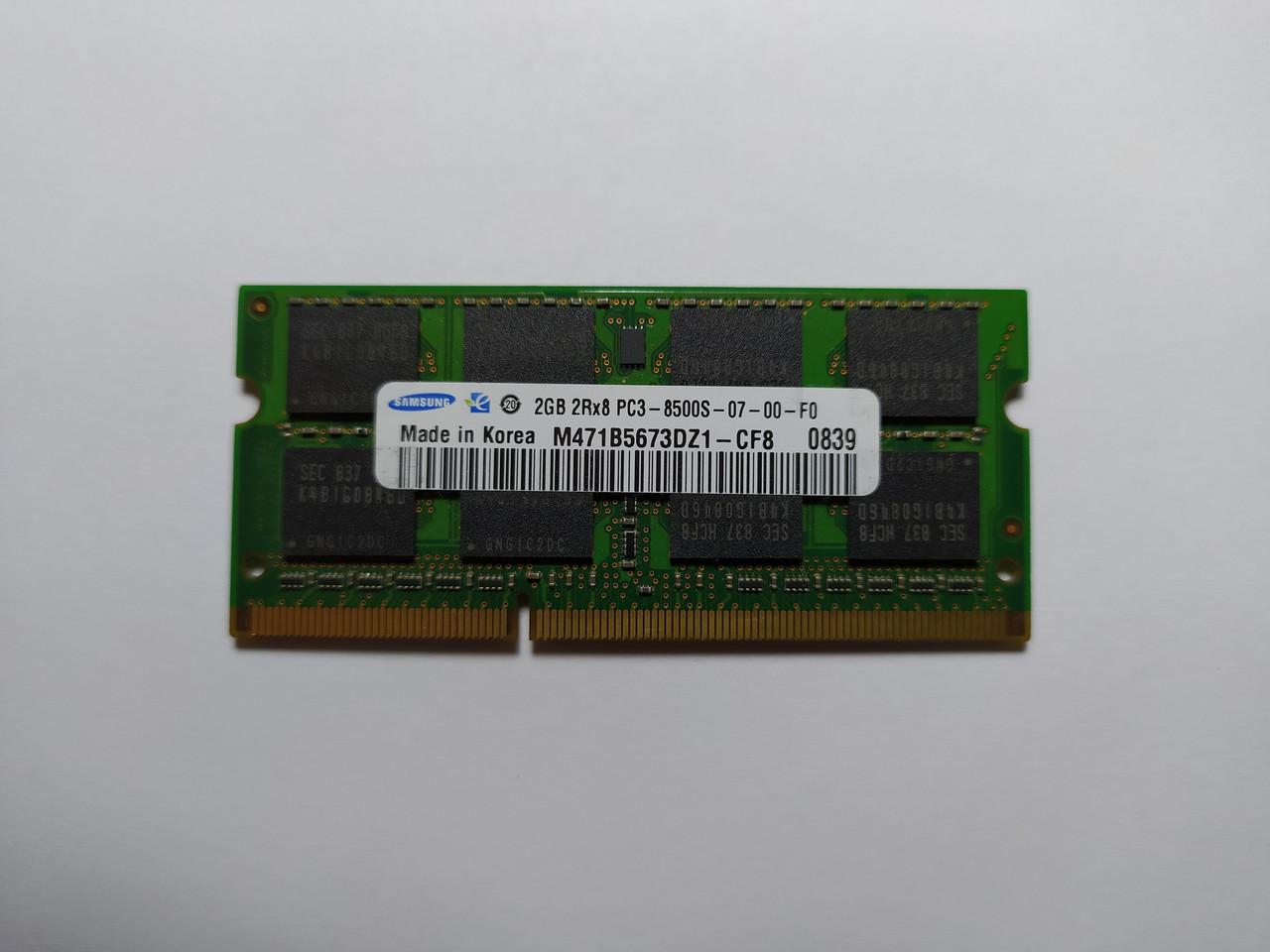 Оперативная память для ноутбука SODIMM Samsung DDR3 2Gb 1066MHz PC3-8500S (M471B5673DZ1-CF8) Б/У