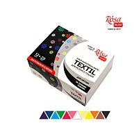 Краски по ткани ROSA TALENT  набор 12цв по 20мл для росписи, акрил (4823098506195)