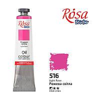Краска масляная ROSA Studio 60мл розовый светлый (4823086707665)