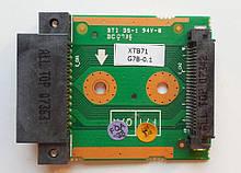 Доп. плата Fujitsu Siemens Amilo Xa 1526 Xa 2528 Xa 2529 Переходник CD DVD IDE (50-71318-20 , xtb71odd) бу