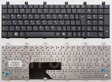 Клавиатура для ноутбука FUJITSU Amilo XA1526, XA1527, XA2528, XA2529 RU черная бу
