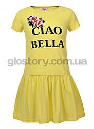 Лёгкое платье для девочки Glo-Story  134, Желтый