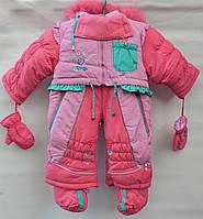 Зимний комбинезон для девочки 0,9-1,5 года WEWINS модель 9729
