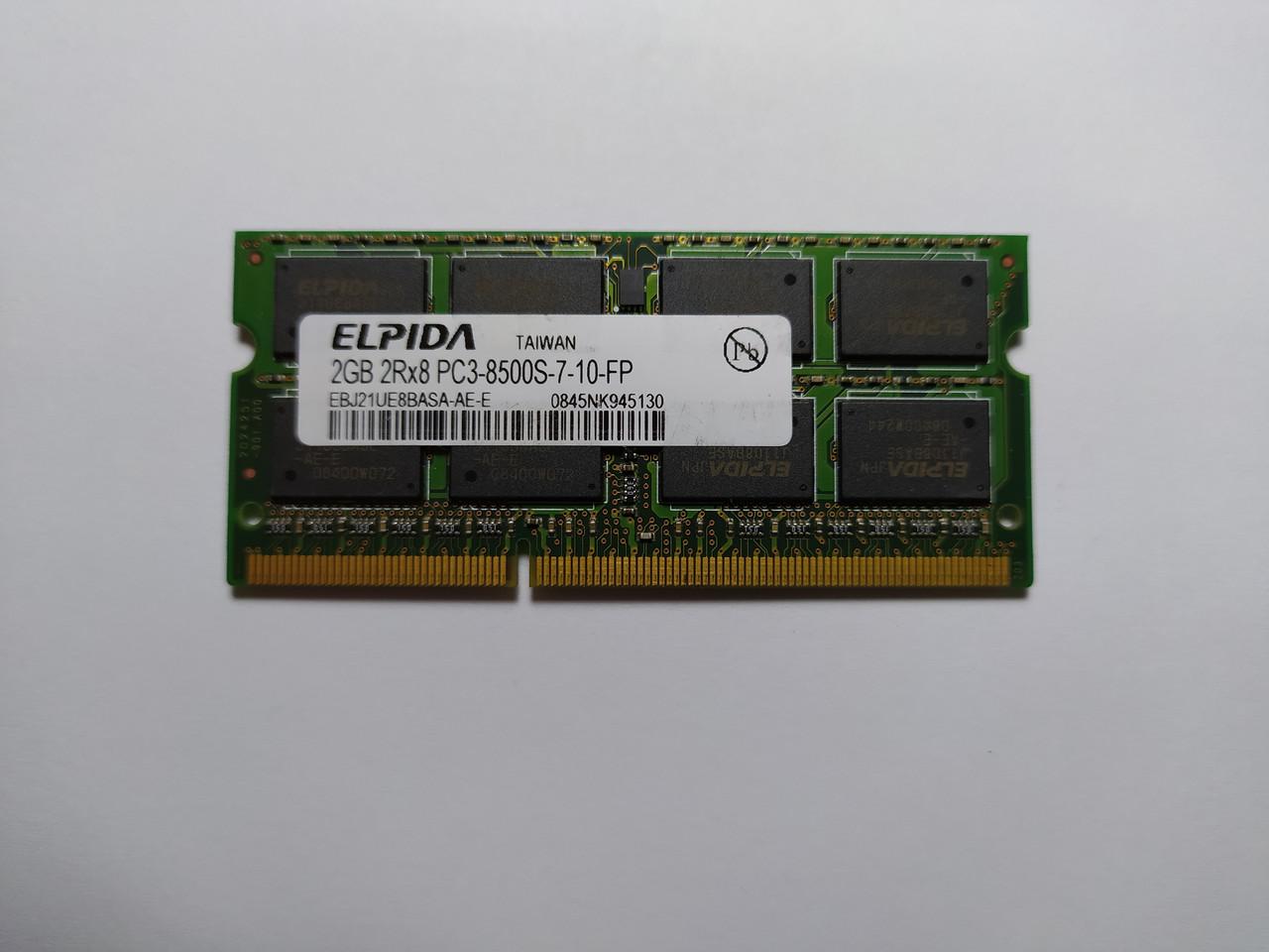 Оперативная память для ноутбука SODIMM Elpida DDR3 2Gb 1066MHz PC3-8500S (EBJ21UE8BASA-AE-E) Б/У
