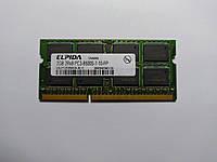 Оперативная память для ноутбука SODIMM Elpida DDR3 2Gb 1066MHz PC3-8500S (EBJ21UE8BASA-AE-E) Б/У, фото 1