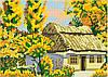 Алмазная живопись Осень, размер 35*25 см, забивка полная, стразы квадратные, без подрамника