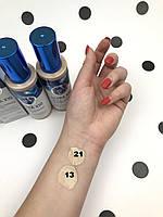 Увлажняющий тональный крем Enough Ultra X10 Cover Up Collagen Foundation SPF50+ PA +++ 100мл