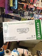 Перчатки медицинские латексные , Качество, Упаковка 100штук