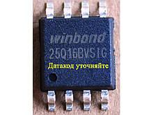 Флеш-пам'ять Winbond w25q16