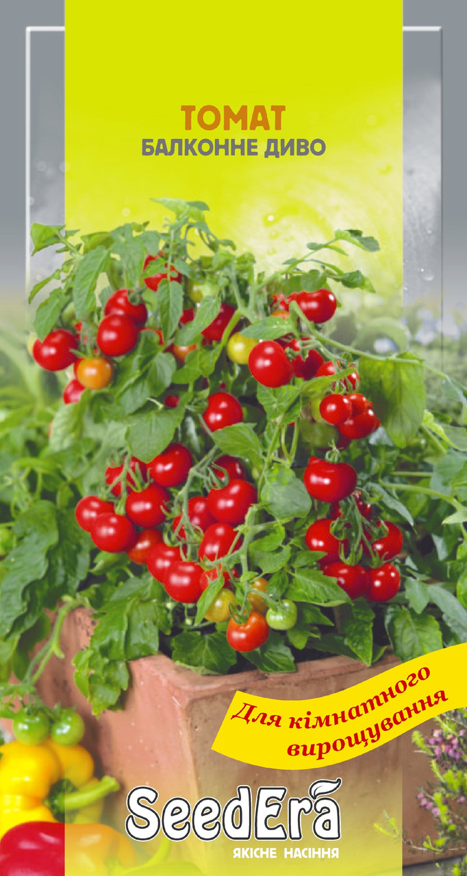 семена томата чудо волфорда купить