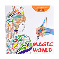 Раскраска антистресс ''Magic World''