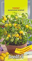 Семена Томат Балконный желтый 0.1 г SeedEra