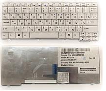 Клавиатура для ноутбука Acer Aspire One A110, A150, D150, D210, D250, P531, ZG5; EM - eM250 RU белая новая