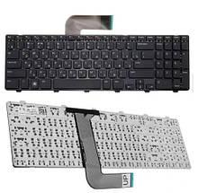 Клавіатура для ноутбука Dell Inspiron 15R, N5110, M5110 з фреймом RU чорна нова